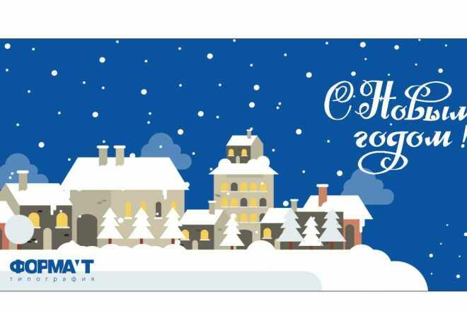Сделаю открытку 125 - kwork.ru