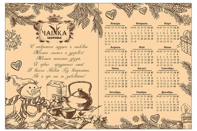 Сделаю открытку 128 - kwork.ru