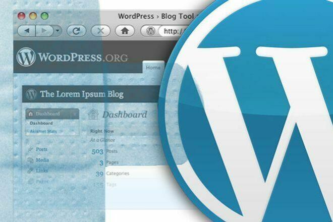 Доработка Wordpress 1 - kwork.ru