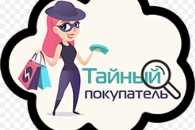 Обзвон потенциальных клиентов,тайный покупатель 1 - kwork.ru
