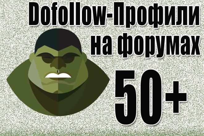 Dofollow ссылки с профилей на форумах для SEO в Google и Яндекс 1 - kwork.ru