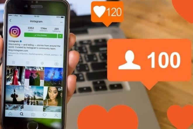 1000 подписчиков в ваш аккаунт Instagram 1 - kwork.ru