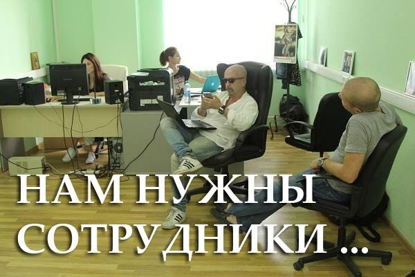 Размещу вашу вакансию или резюме на 15 специализированных досках 1 - kwork.ru