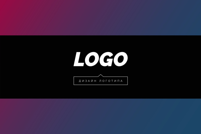 Дизайн логотипа. Два варианта, исходники и правки включены 6 - kwork.ru