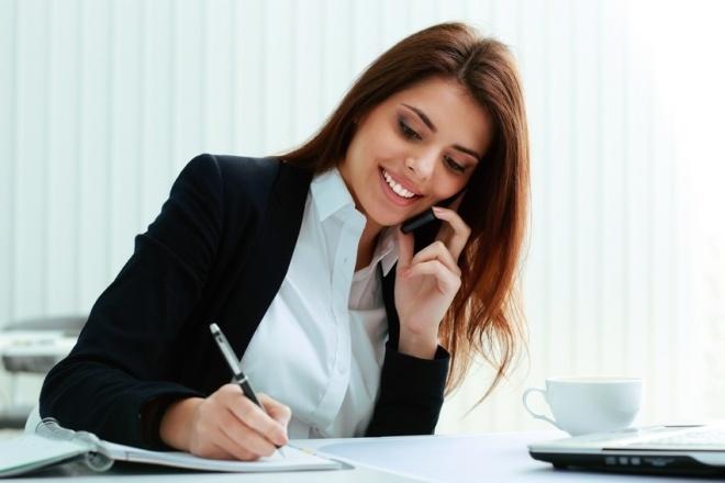 Удаленный менеджер по продажам, обзвон 1 - kwork.ru