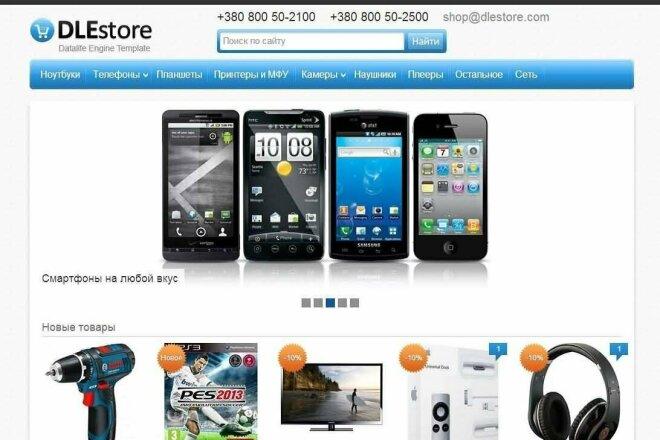 Создам современный адаптивный Интернет-магазин на Wordpress фото