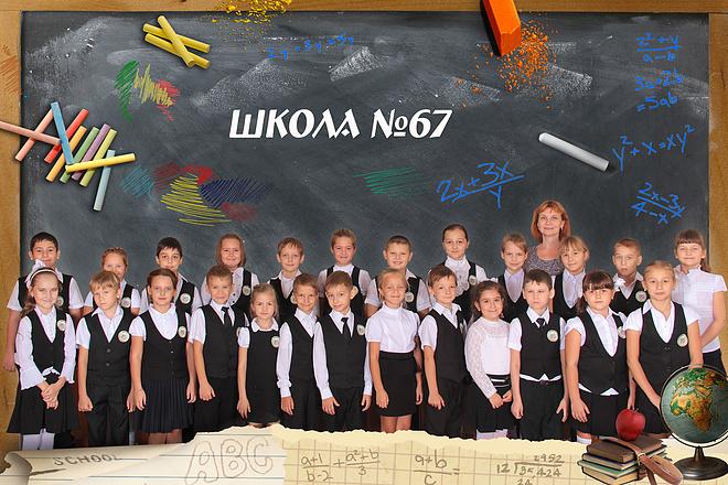 Общая фотография класса в художественном оформлении 4 - kwork.ru