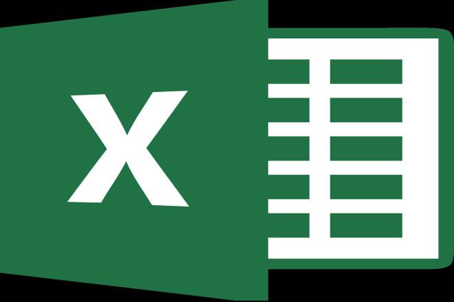 Приложение Windows, для обработки данных в MS Word, Excel 1 - kwork.ru