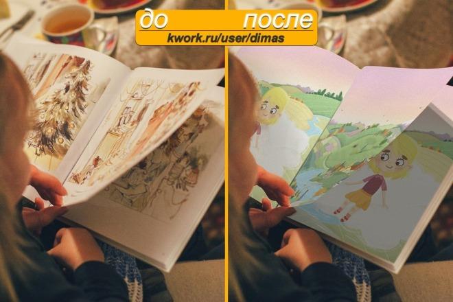 Разработка Mockup 19 - kwork.ru
