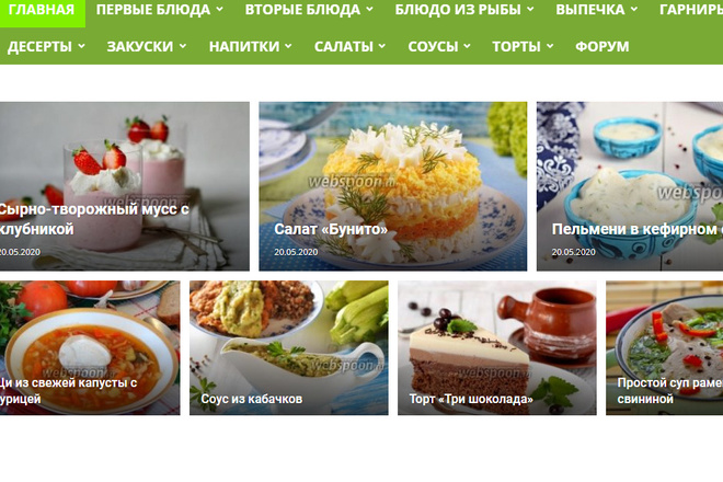 Продам автонаполняемый сайт. Кулинарные рецепты. Премиум 1 - kwork.ru