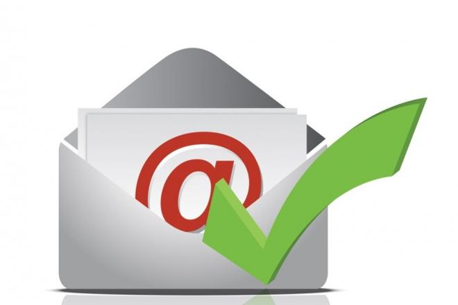 Проверю вашу базу E-mail адресов на валидность 1 - kwork.ru