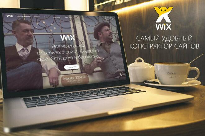 Фикс создание сайтов сайт компании сахарная компания кузбасса