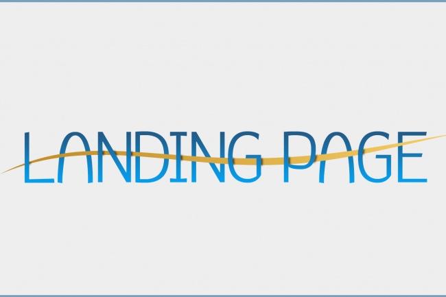 Продающий дизайн Landing Page в PSD 4 - kwork.ru