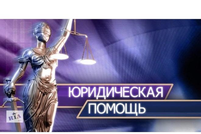Составление договоров 1 - kwork.ru