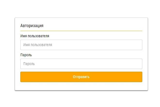 Продам PHP скрипт для авторизации через Windows Domain LDAP 1 - kwork.ru