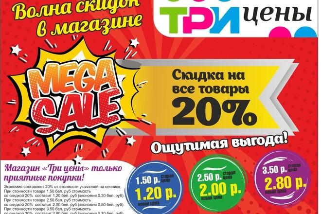 Наклейка для флексографии этикетка по вашему эскизу 3 - kwork.ru