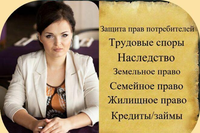Разработаю Договор 1 - kwork.ru