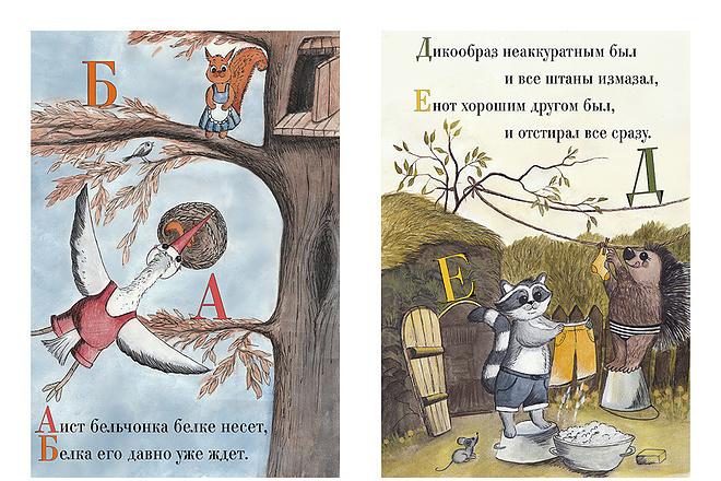 Фриланс иллюстрация книги самые прибыльные профессии фриланса