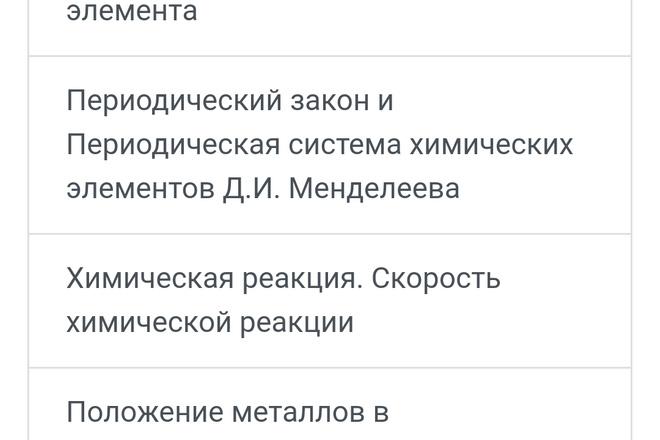 Конвертирую Ваш сайт в Android приложение 30 - kwork.ru