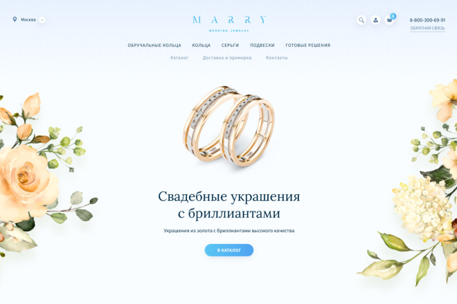 Веб дизайн страницы сайта на Тильде 11 - kwork.ru