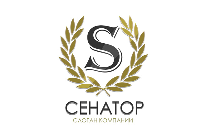 Логотип 25 - kwork.ru