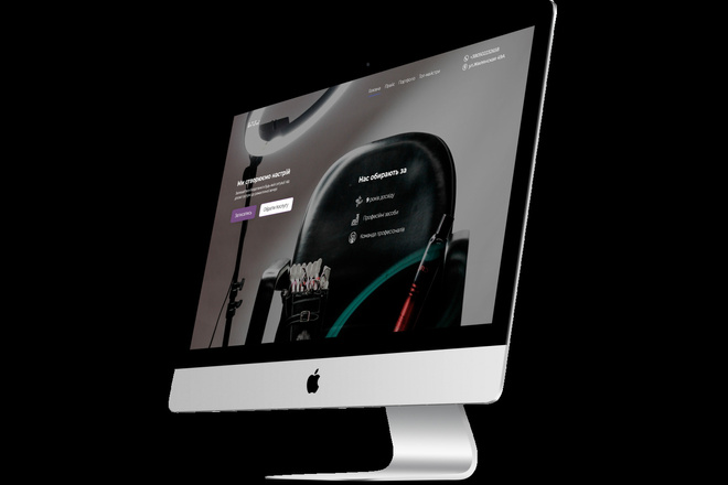 Сделаю UX UI дизайн сайта или приложения 9 - kwork.ru