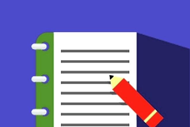 Качественный СЕО текст на тему строительства и ремонта 1 - kwork.ru