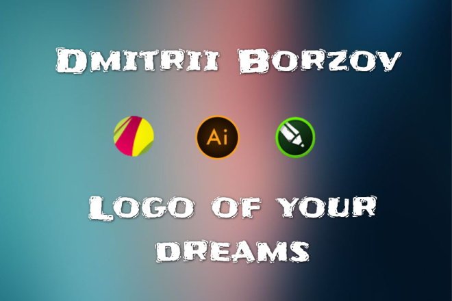 Логотип вашего бренда 4 - kwork.ru