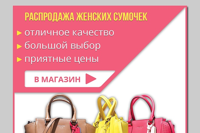 Сделаю качественный баннер для рекламы в Instagram 3 - kwork.ru