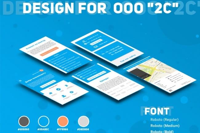 Дизайн лендинга в Figma, Sketch, PSD, XD 14 - kwork.ru