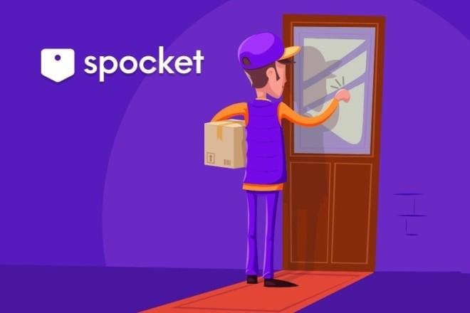 Подберу и импортирую товары из Spocket в Shopify 1 - kwork.ru