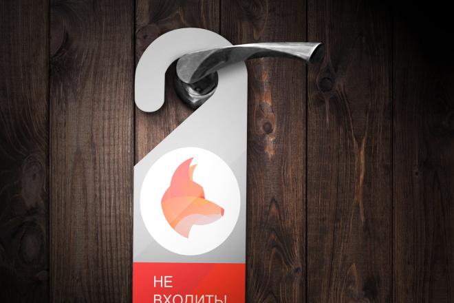 Логотип с нуля 9 - kwork.ru