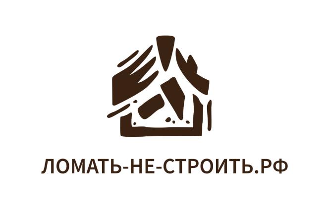 Логотип с нуля 13 - kwork.ru
