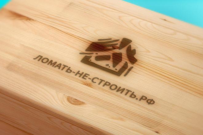Логотип с нуля 15 - kwork.ru