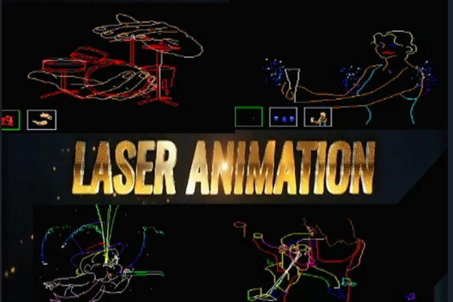 Сделаю Вам красивые подарочные видео поздравления лазерной анимацией 27 - kwork.ru