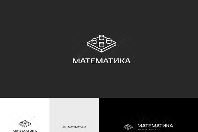 Создам логотип 4 - kwork.ru