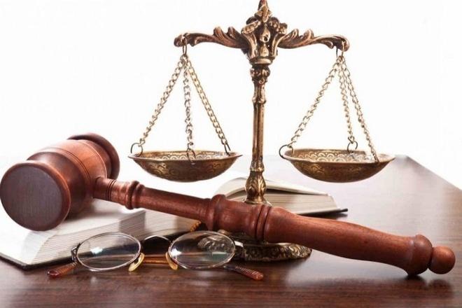 15 ссылок с форумов, посвященных законодательству и юриспруденции 1 - kwork.ru