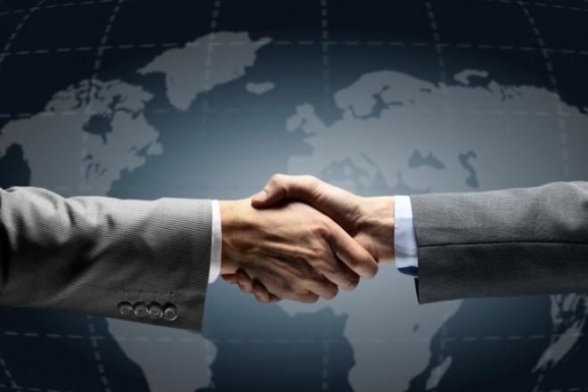 Коммерческое предложение которое поможет достичь цели 1 - kwork.ru