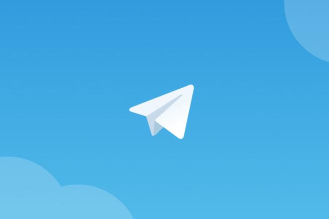 Размещу рекламу в Telegram канале, строительство и ремонт, Украина 1 - kwork.ru