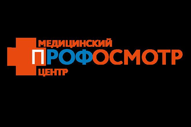 Дизайн логотипа по Вашему эскизу 10 - kwork.ru