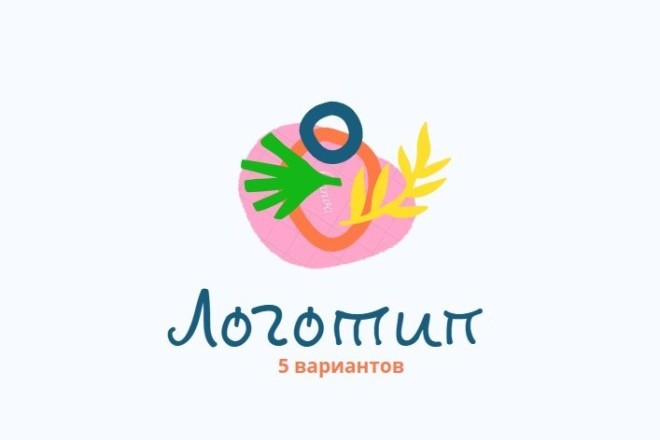 5 вариантов логотипа 4 - kwork.ru
