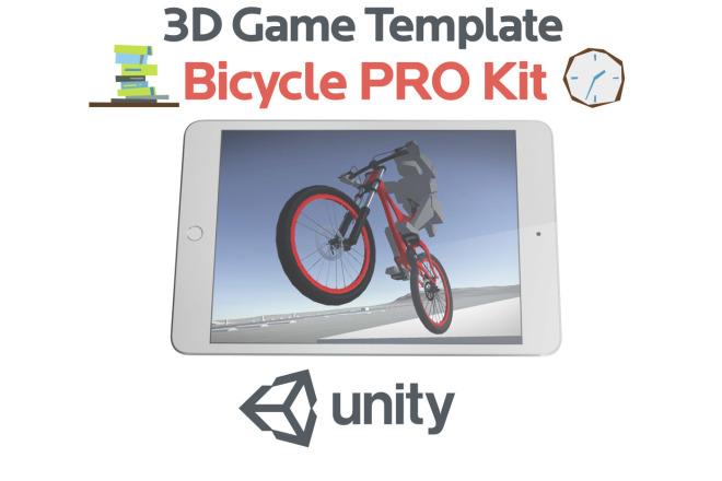 Исходник мобильной игры Bicycle PRO Kit 2 - kwork.ru