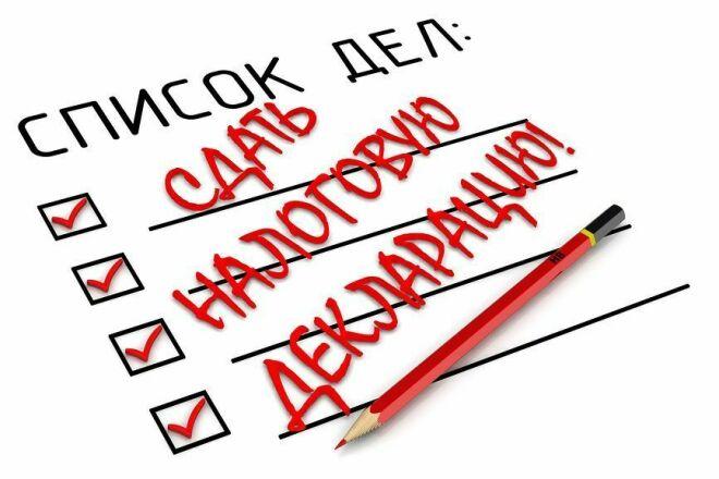 Подготовлю декларации по УСН, ЕНВД, патент 1 - kwork.ru