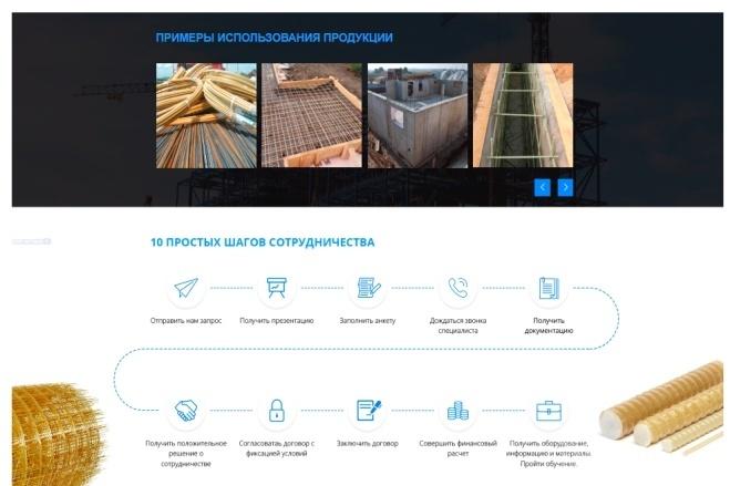 Сайт на Joomla 3 помогу создать за один день 2 - kwork.ru