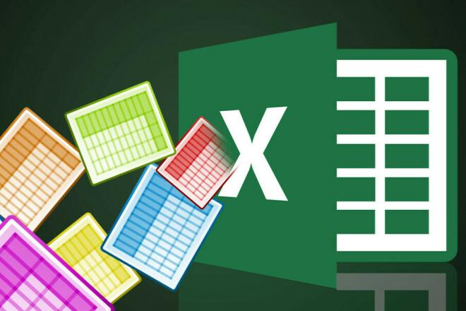 Создам макросы в Excel, Word 1 - kwork.ru