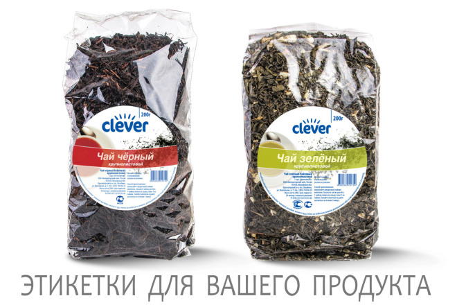 Создам дизайн этикетки 12 - kwork.ru