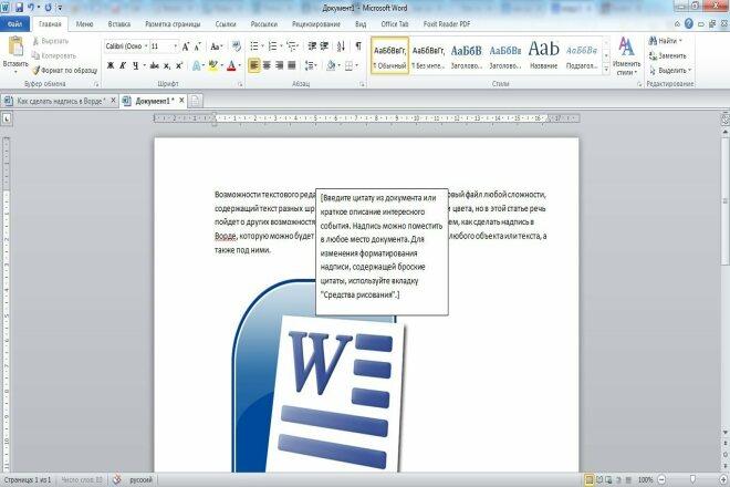 Напечатанный текст с картинки