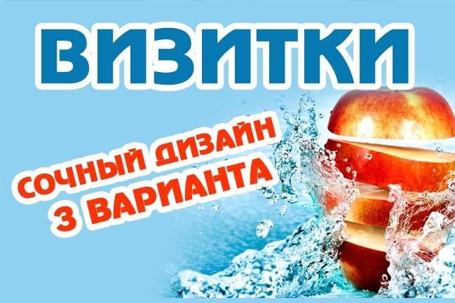 Визитки 8 - kwork.ru