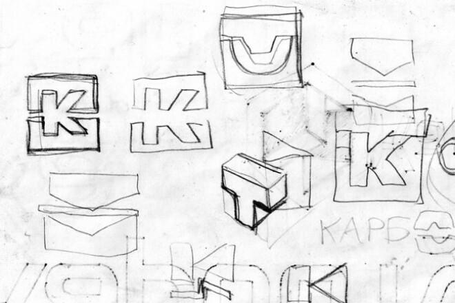 Сделаю логотип по эскизу, также с нуля 1 - kwork.ru