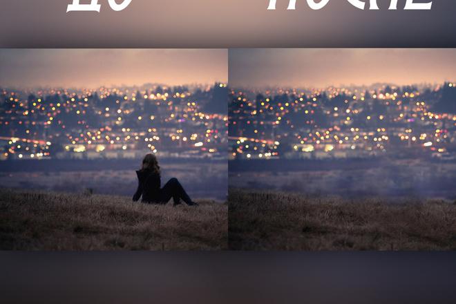 Удалю любой объект из кадра в Photoshop, или обработаю фото 7 - kwork.ru